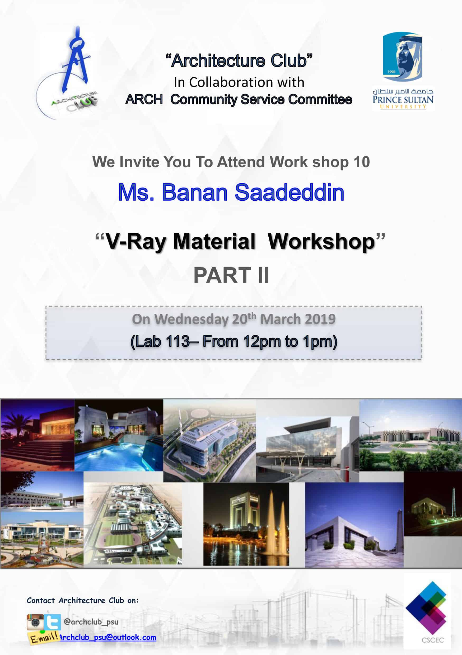 V-Ray material workshop -Part2