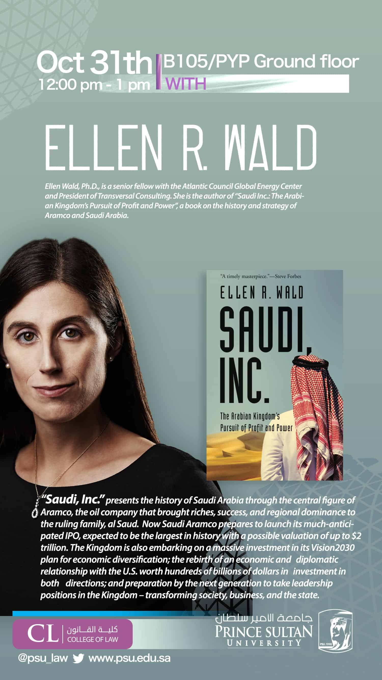 The College of Law Invites Dr. Ellena Wald to Give a Lecture