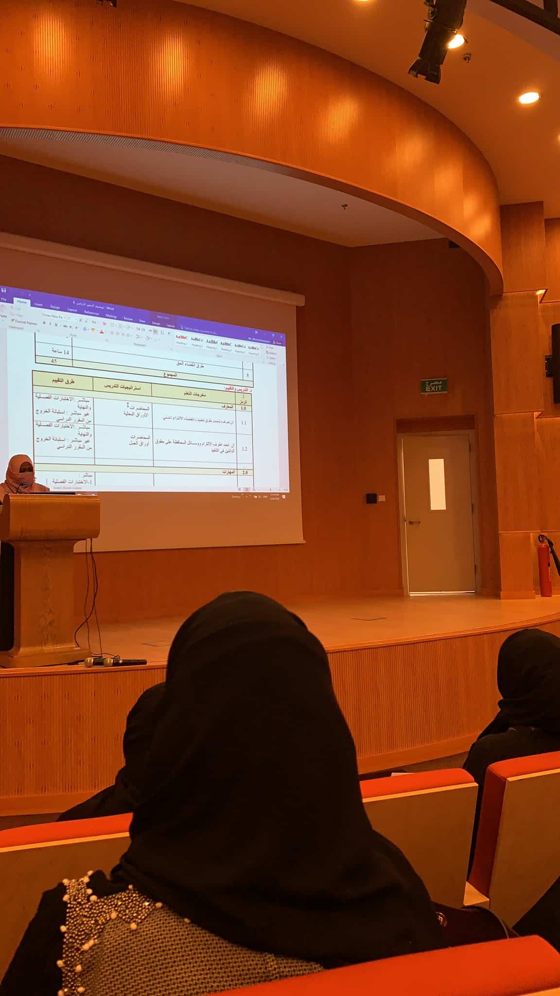 Workshop on updated descriptions and learning outcomes for the college