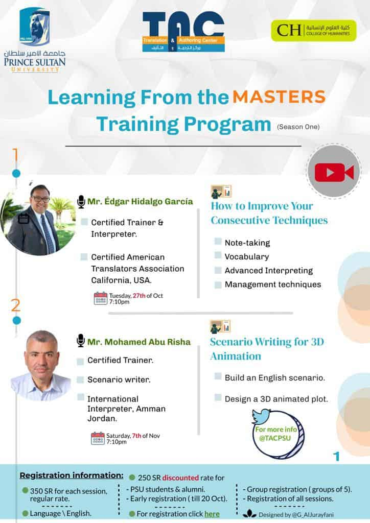 Learning from the MASTERS Training Program