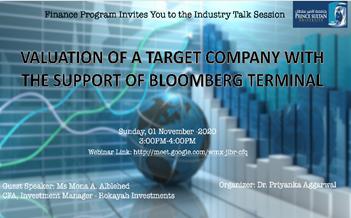 ندوة عبر الإنترنت: تقييم الشركة مستهدفة بدعم من Bloomberg Terminal