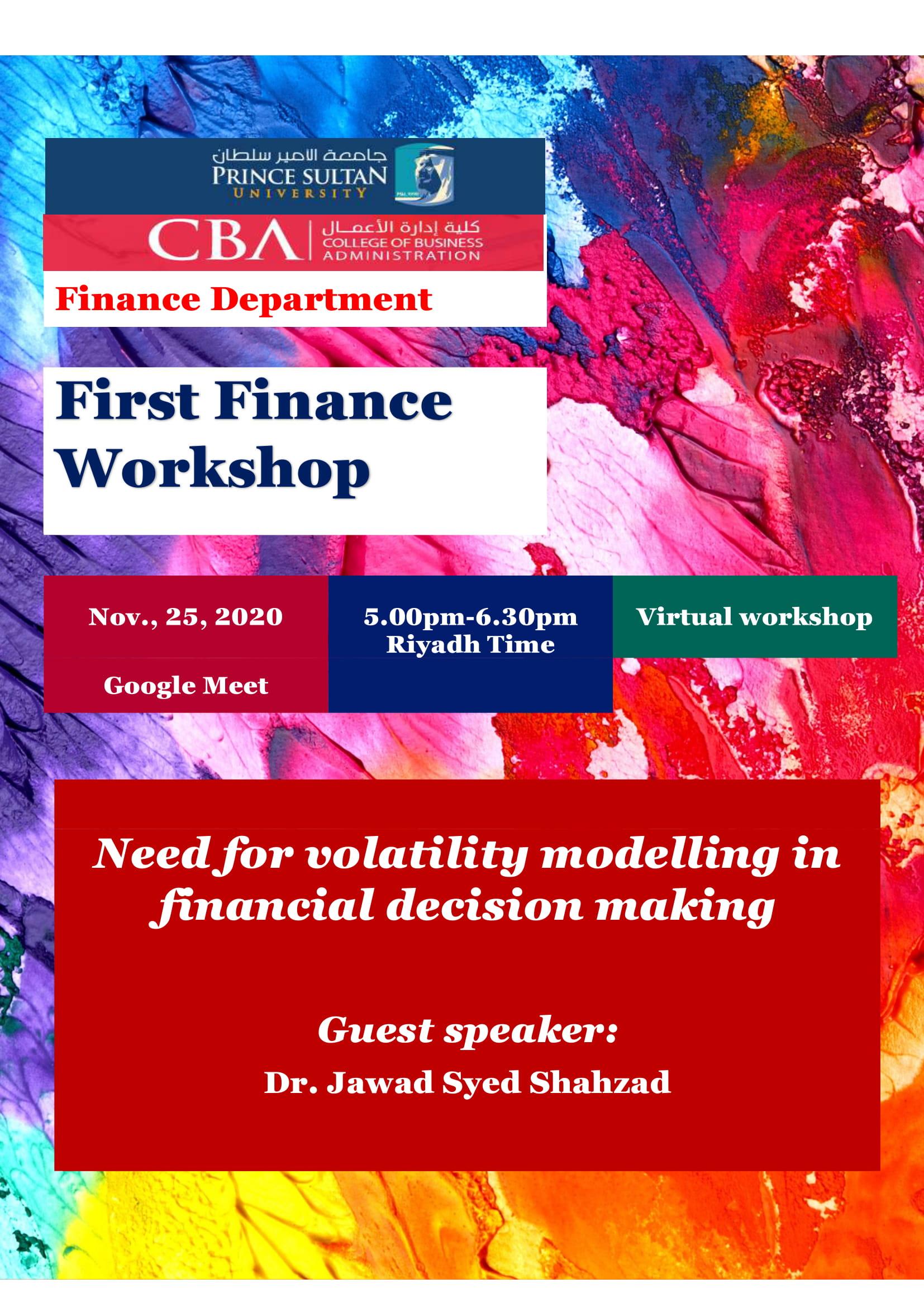 ورشة العمل الأولى للبحوث - قسم المالية