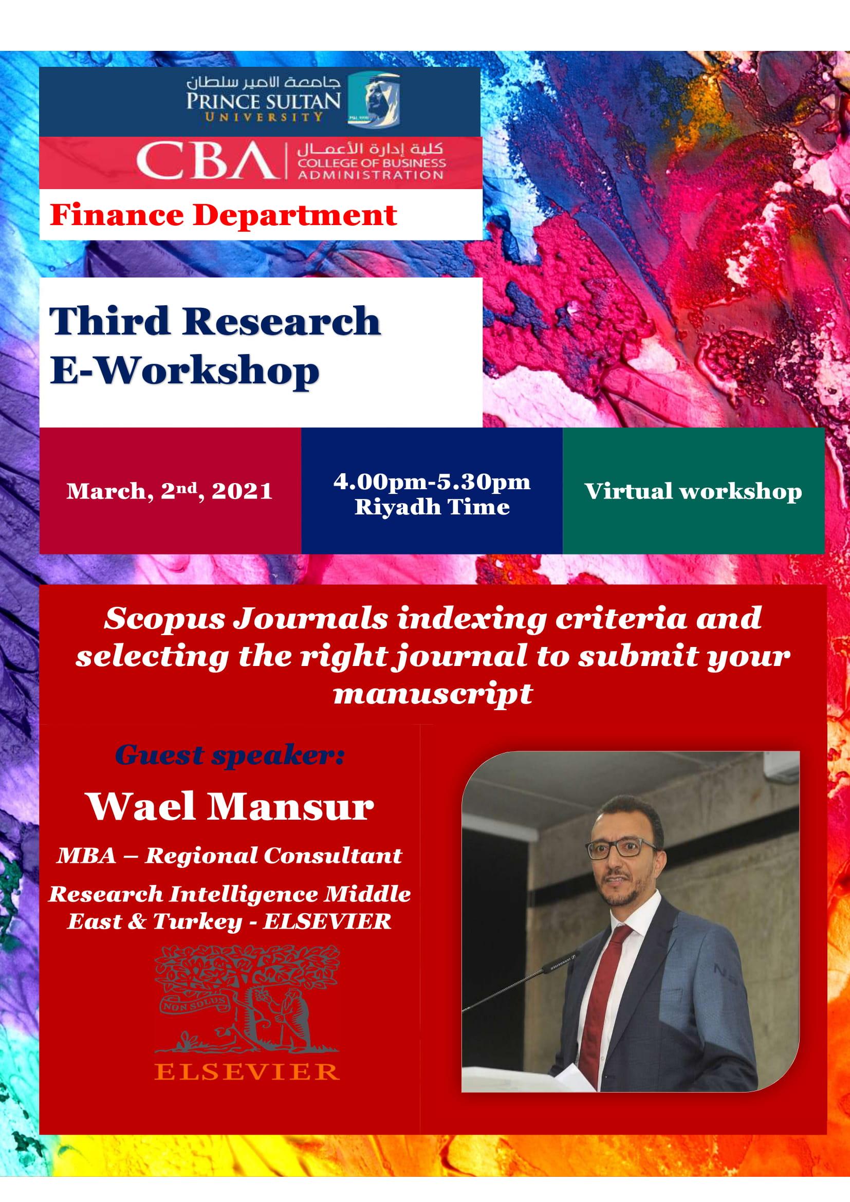 ورشة العمل الثالثة للبحوث - قسم المالية