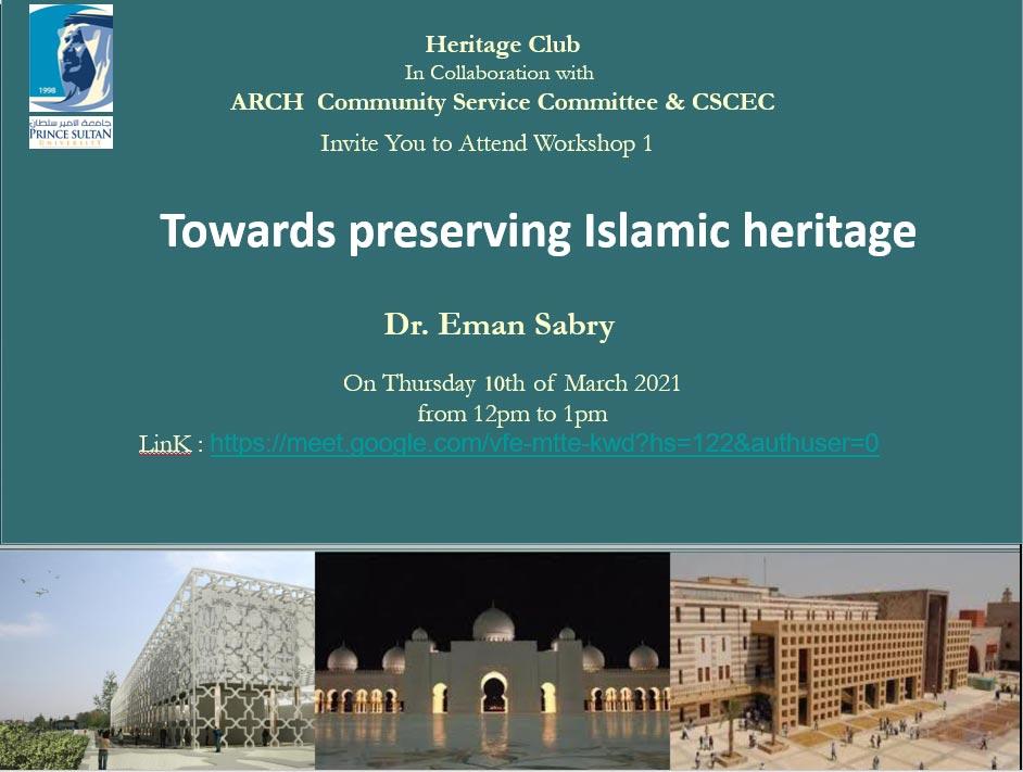 Towards preserving Islamic heritage