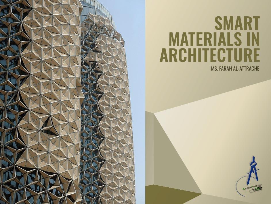 المواد الذكية في العمارة