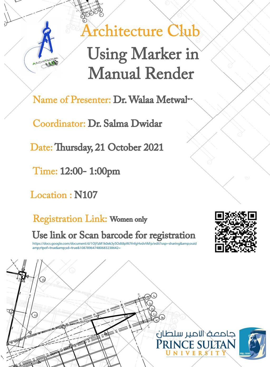 Using Marker in Manual Render