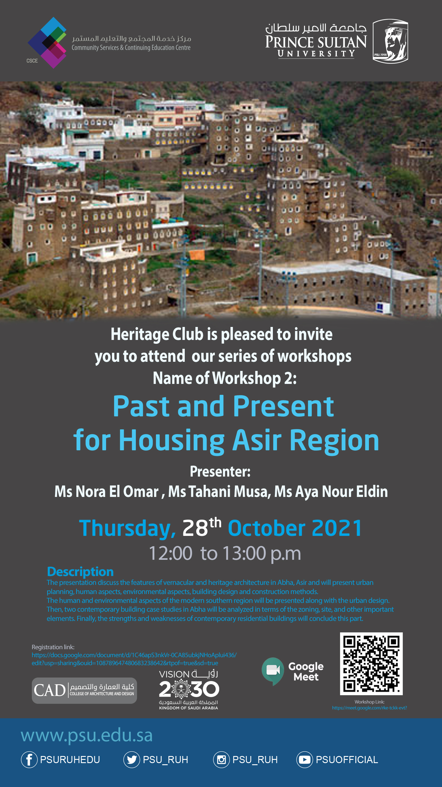 Past and Present for Housing Asir Region