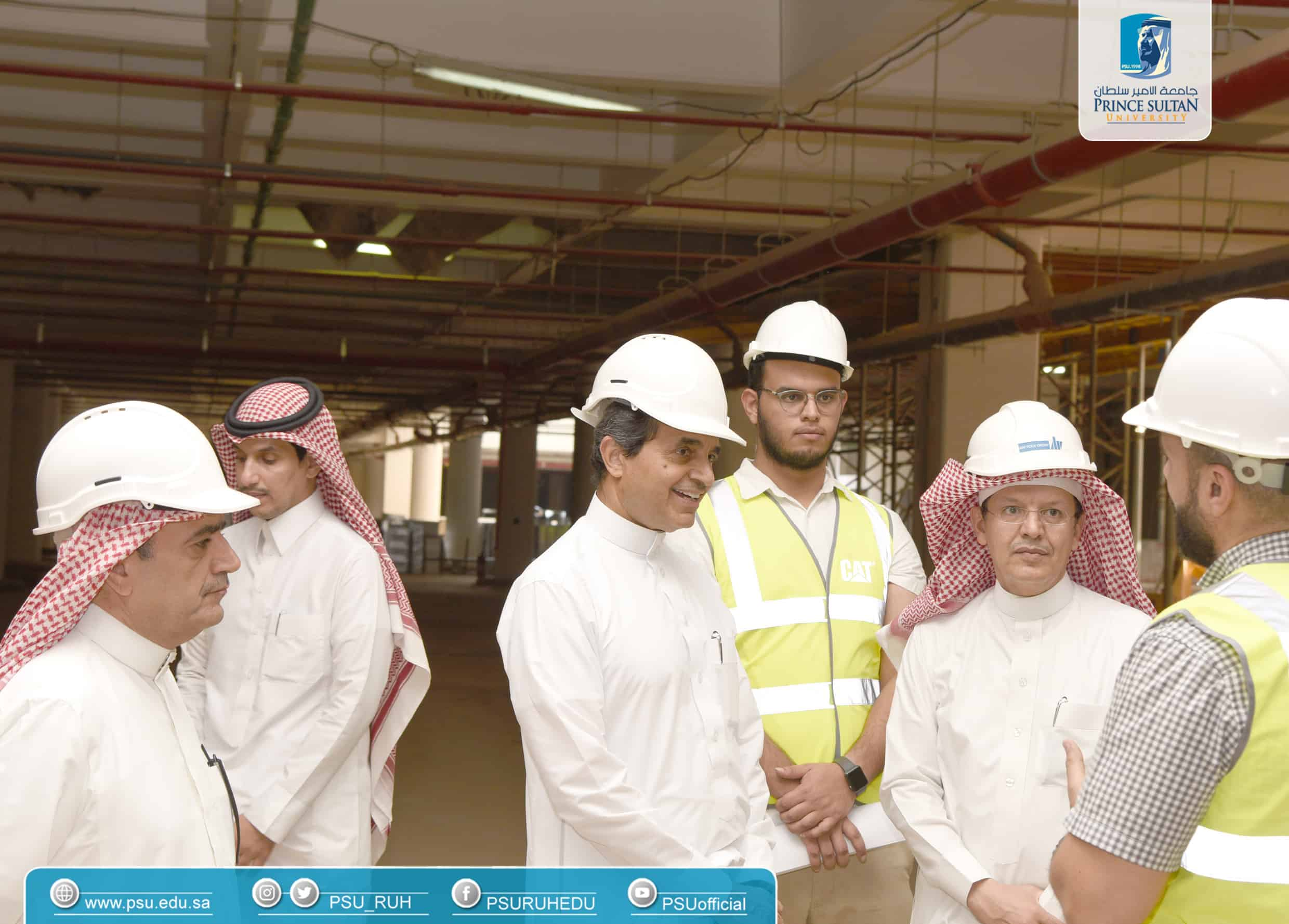 Rector of Prince Sultan University Visits the New Building of Local Governance Center