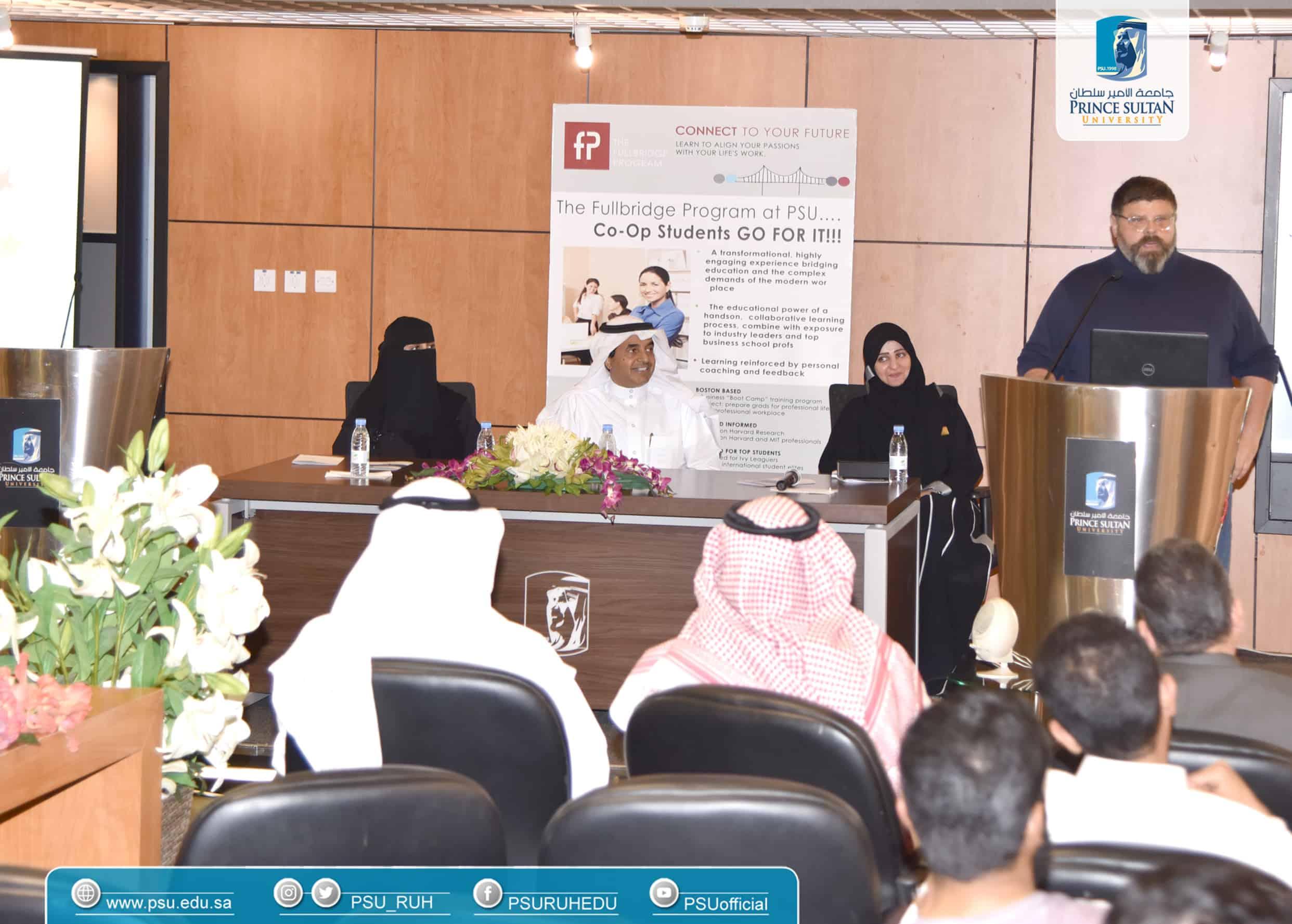 Under the Patronage of Dr. Ahmed Alyamani, Prince Sultan University Launches the Fourteenth Round of (Fullbridge) Training Program