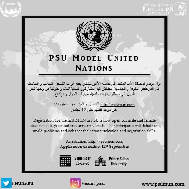 PSU Organizes Model United Nations from the 26th until the 28th of September