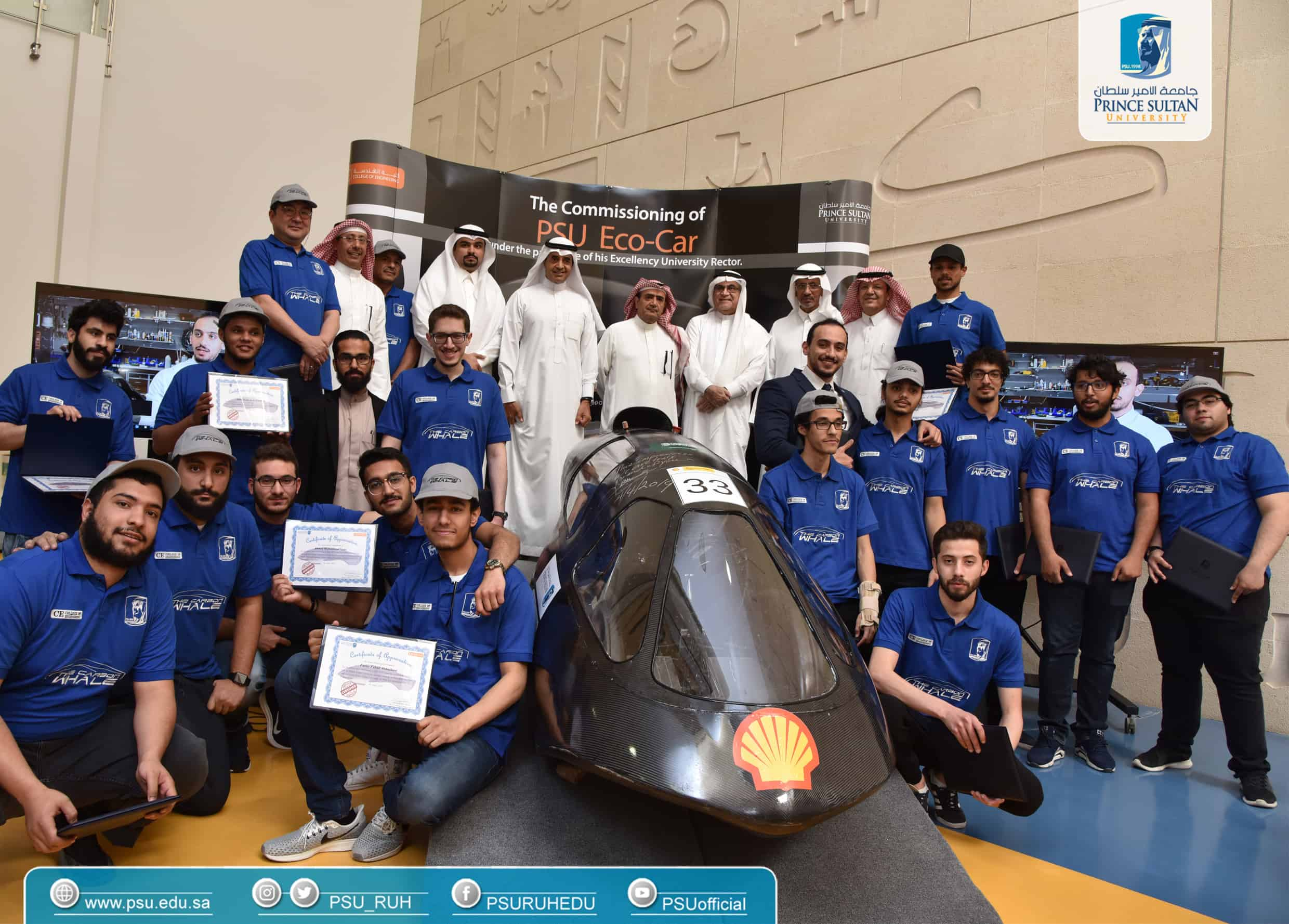 "College of Engineering for both Male and Female is Preparing to Participate in Shell Eco-Marathon 2020 with Two Cars after the Success of the First Attempt with ""Vision"" Car"