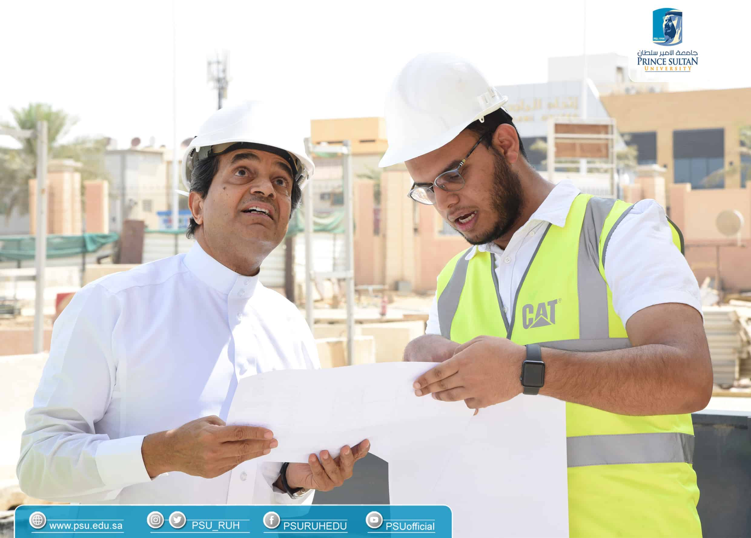 President of Prince Sultan University Visits the New Building of Local Governance Center