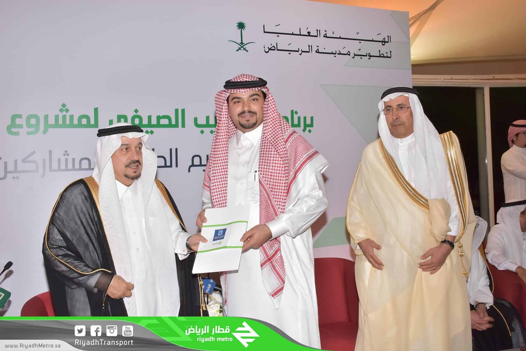 Dr. Al Khayyal Receives University Participants' Certificates From His Royal Highness Prince of Riyadh Region