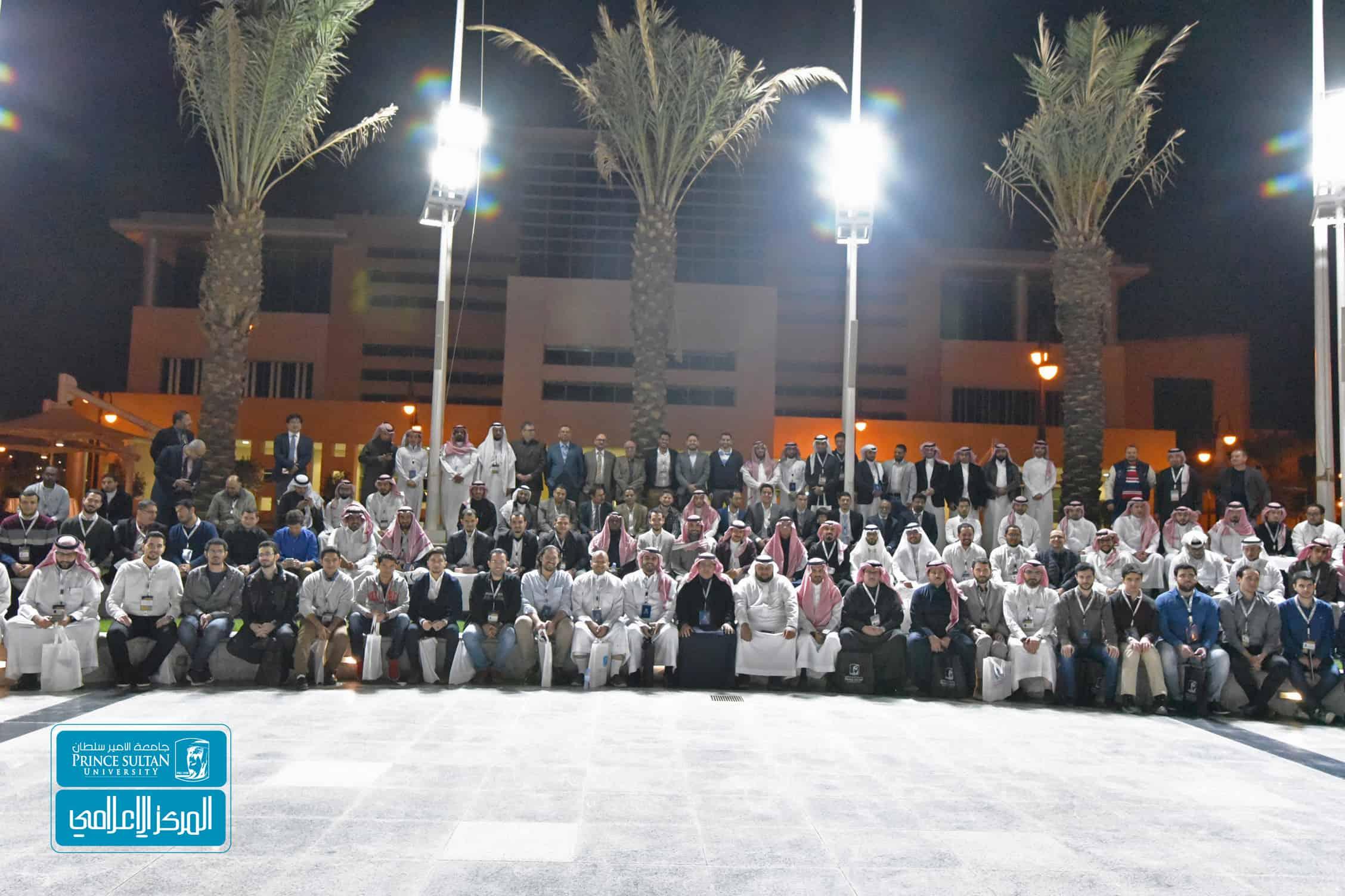 Prince Sultan University Celebrates its Graduates at the First Annual Graduates Forum
