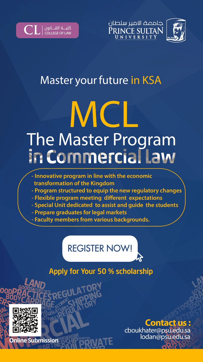 Registration is Now Open for the Master Program in Commercial Law