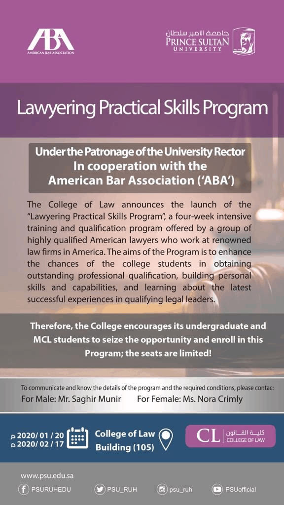 "The College of Law Announces the Launch of the ""Lawyering Practical Skills Program"" in Cooperation with the American Bar Association (ABA)"