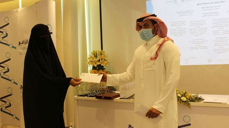 PSU won 1st place in the Pleading Competition organized by the Law Club of King Saud University in cooperation with the Saudi Bar Association