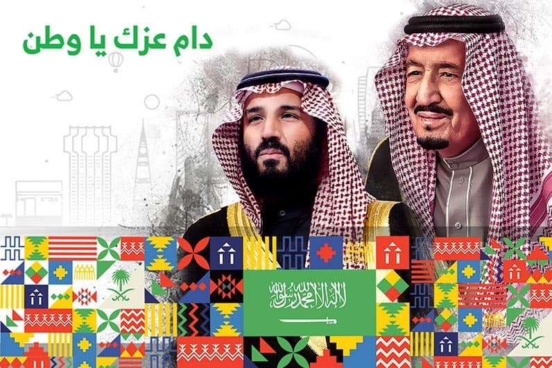 PSU National Day Greeting E-Card