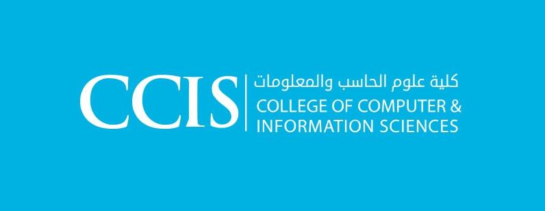 حصل طلاب علوم الحاسب على جائزة الجامعة للطلاب المتميزين