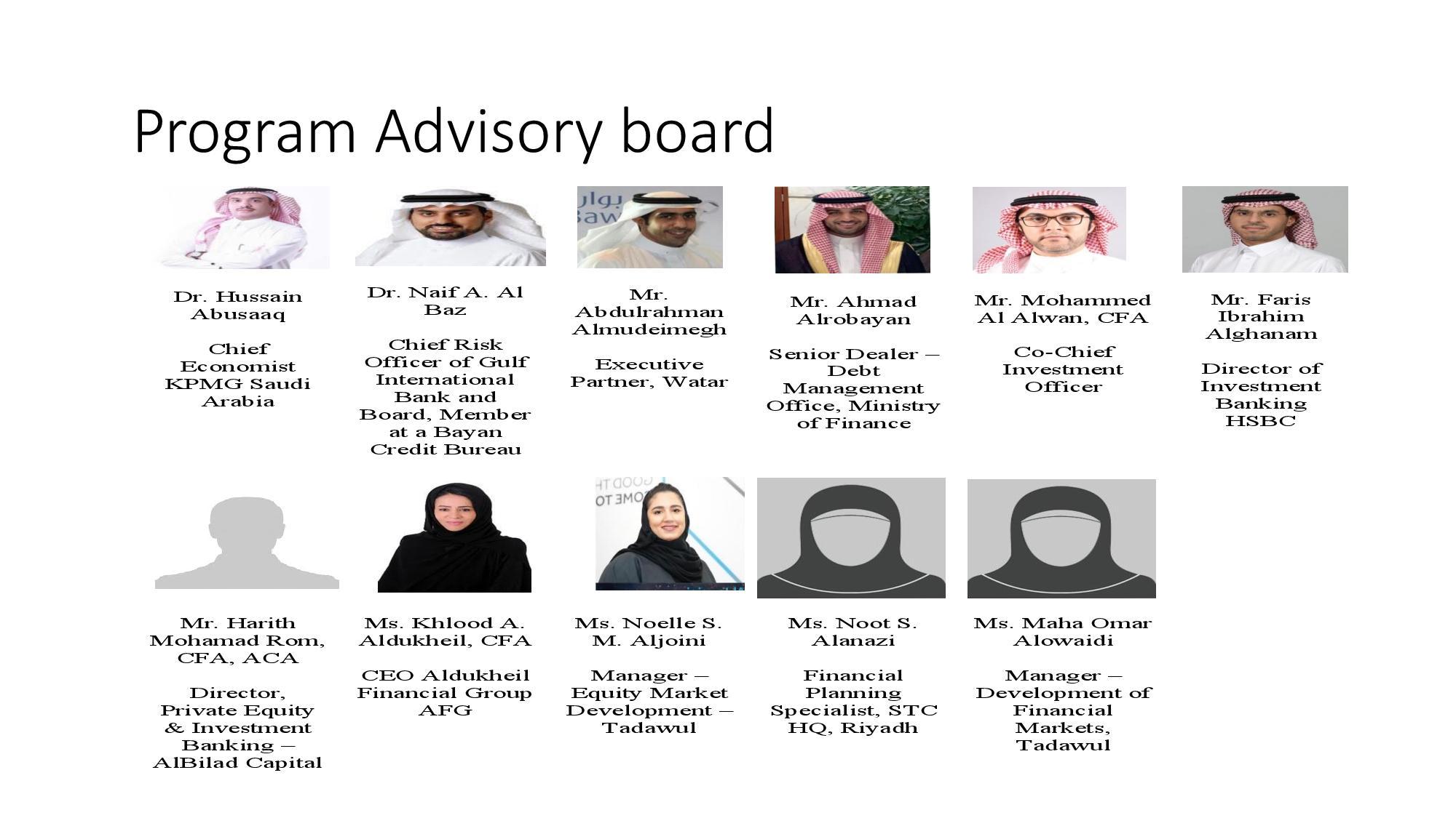 الاجتماع الثاني للمجلس الاستشاري لقسم الماليه
