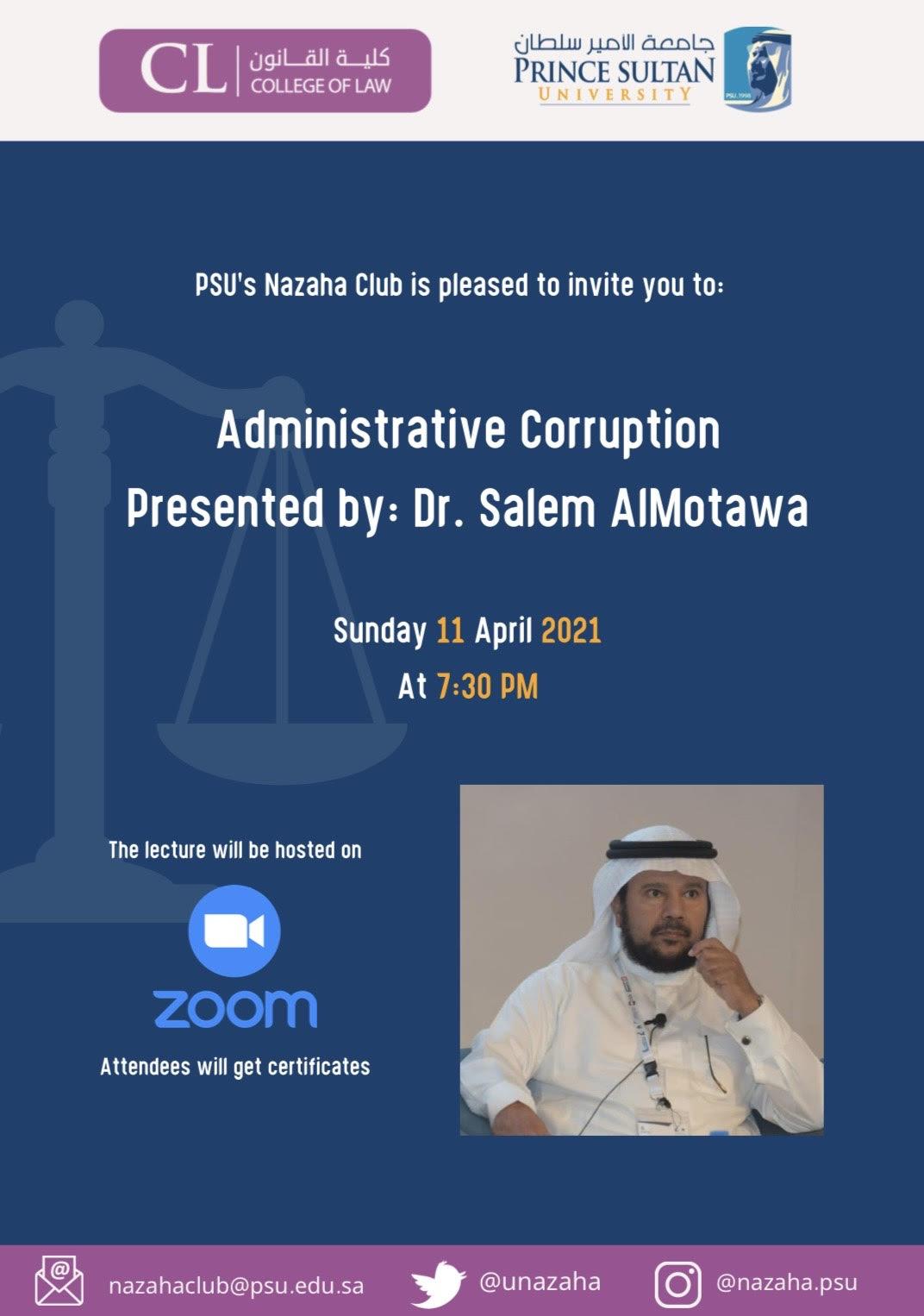 Administrative Corruption presented by: Dr.Salem Almotawa