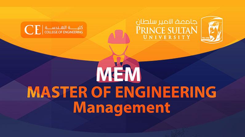 Master of Engineering Management Admission