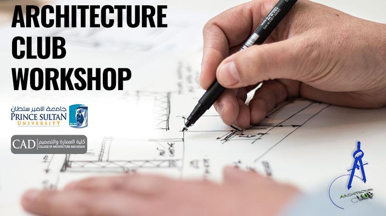 قائمة نشاطات نادي هندسة العمارة