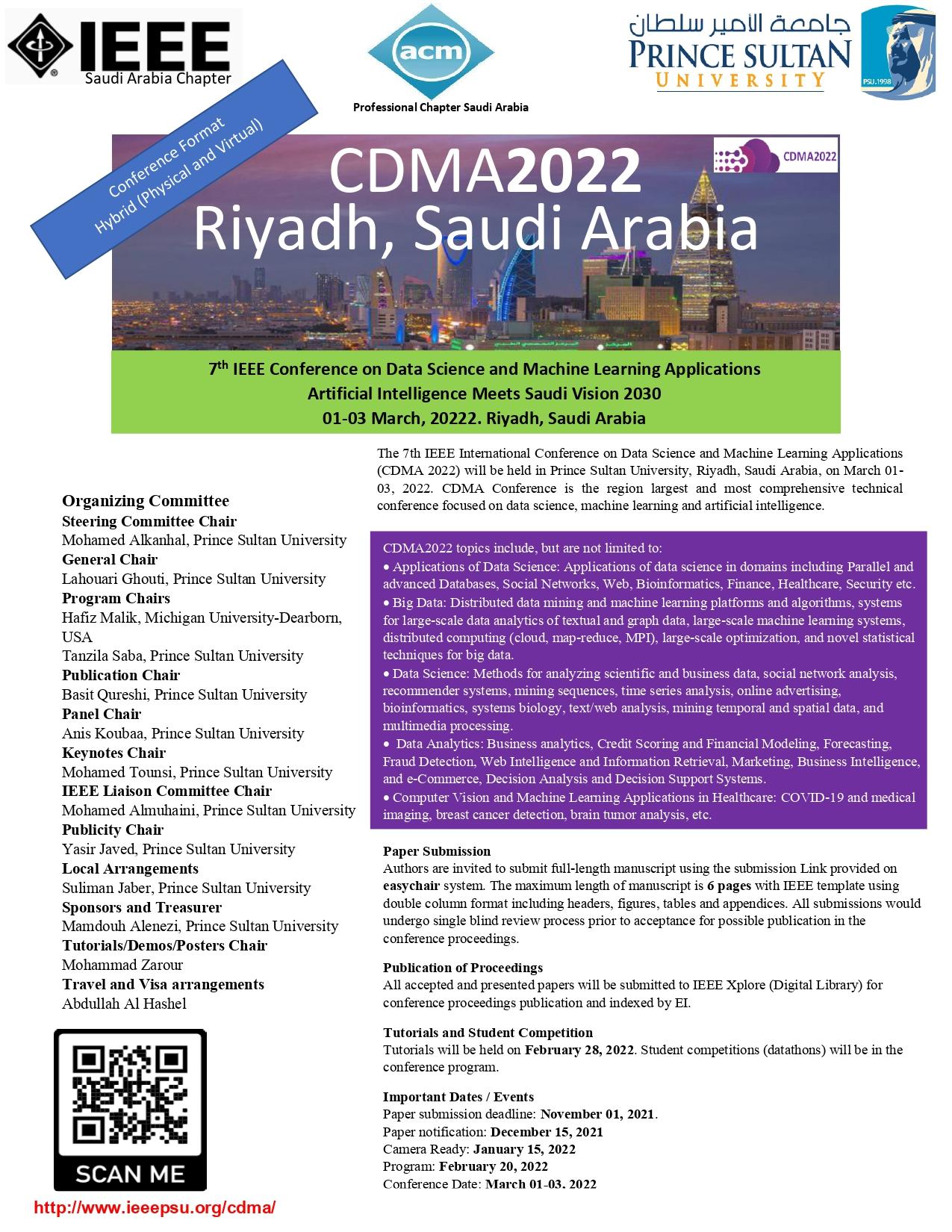 CDMA 2022 Dates announced
