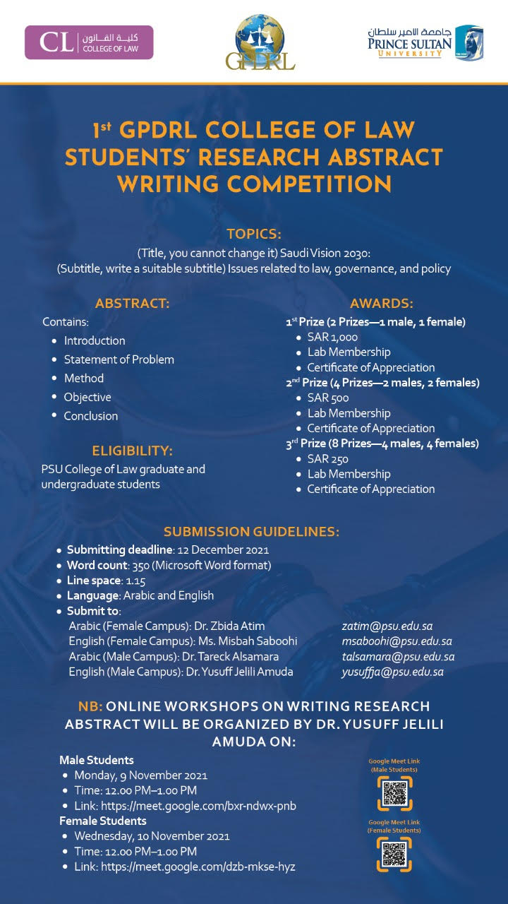 First GPDRL College of Law Students' Research Abstract Writing Competition
