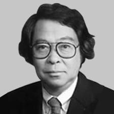Professor Tomomichi Yoshikawa, Waseda University, Japan