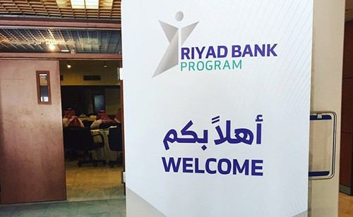 Riyadh Bank International Program