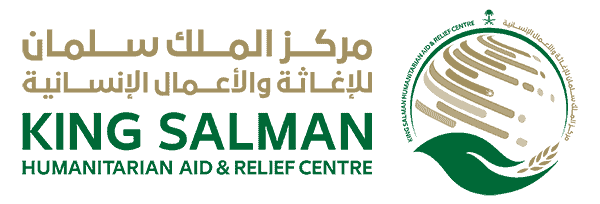 King Salman Humanitarian Aid & Relief Centre