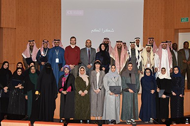 16.4 - Graduates in Law and Enforcement Related Courses