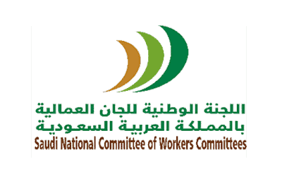 Saudi National Committee of Workers Committees