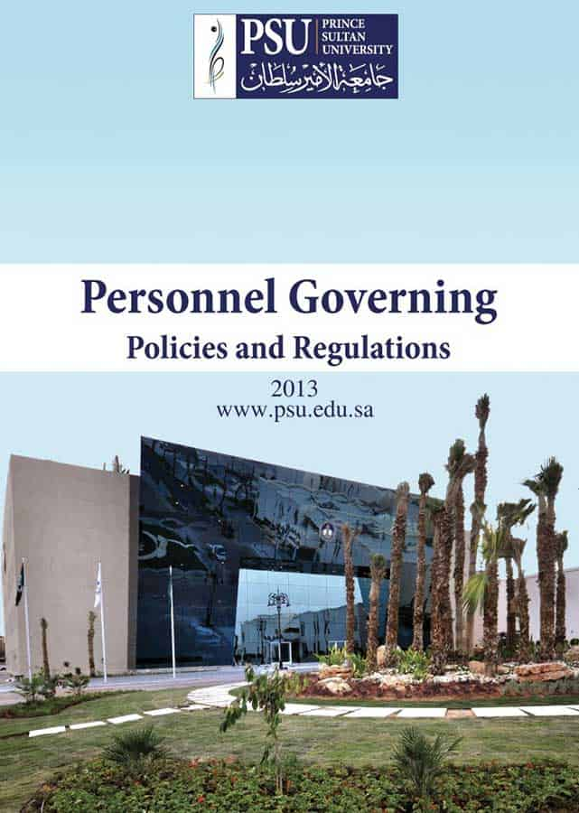 Personnel Governing Policy and Regulations 2013