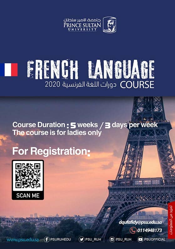 Learn French at PSU
