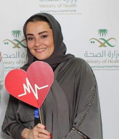 Ms. Alia Albhaian