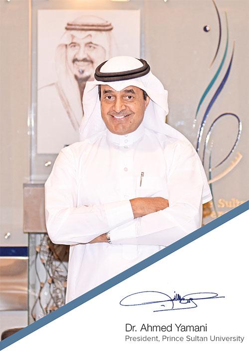 Dr. Ahmed Yamani, PSU President