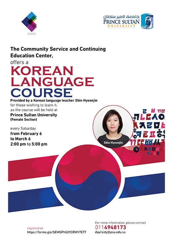 Learn Korean at PSU