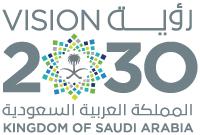 المركز ورؤية 2030