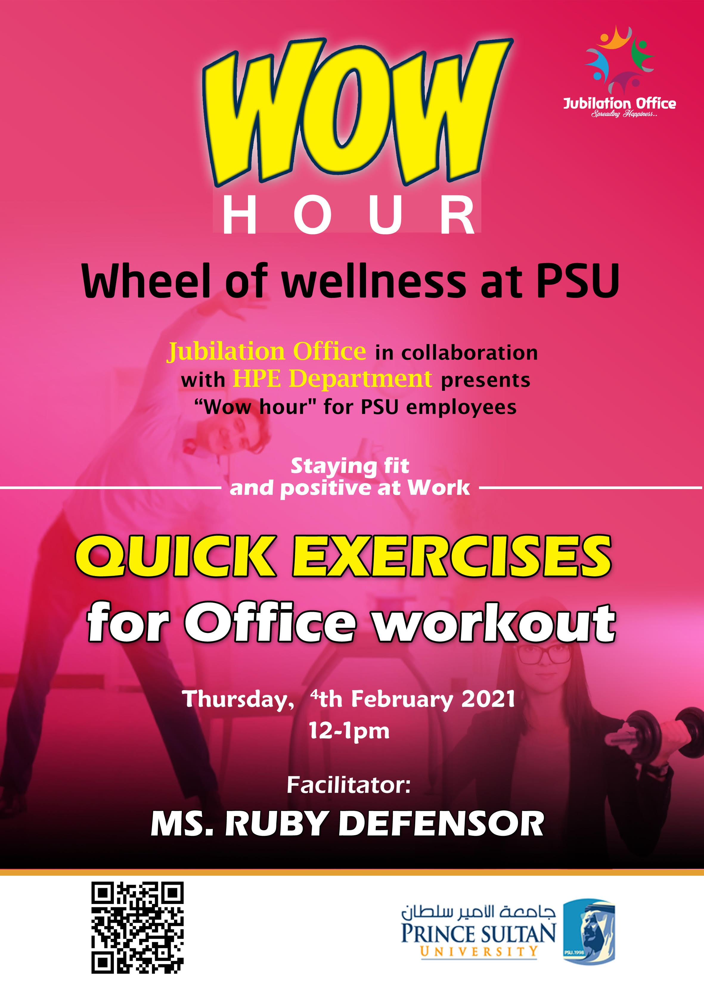 Quick Exercises for office workout