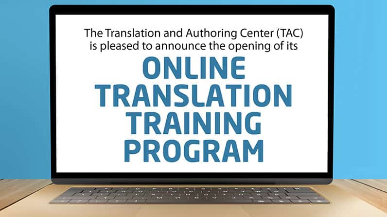 Online Translation Training Program